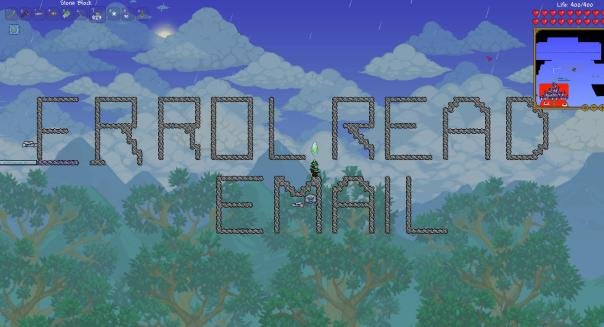 errolemail